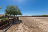 16606 Mohave Street - Photo 10