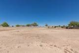 16606 Mohave Street - Photo 15