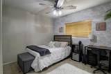 2141 Remington Place - Photo 28
