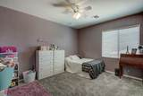 18584 Strawberry Drive - Photo 38
