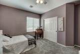 18584 Strawberry Drive - Photo 39