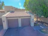 8330 21st Drive - Photo 44