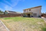 12566 Desert Flower Road - Photo 30
