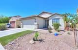 41828 Avella Drive - Photo 1