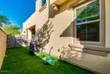 20541 Terrace Lane - Photo 15