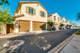 20541 Terrace Lane - Photo 16