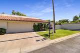 5760 Scottsdale Road - Photo 2