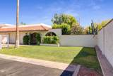 5760 Scottsdale Road - Photo 3