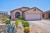 21605 48th Place - Photo 1