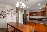 8751 Washington Street - Photo 12