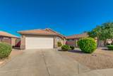 7729 Foothill Drive - Photo 2