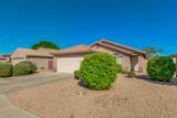 7729 Foothill Drive - Photo 3