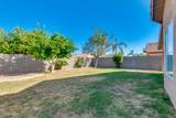 7729 Foothill Drive - Photo 37