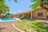 5038 Justica Street - Photo 41