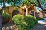 5038 Justica Street - Photo 47