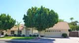 2463 Los Alamos - Photo 2