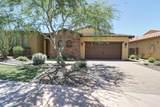 12109 Desert Mirage Drive - Photo 6