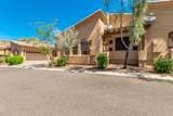 5370 Desert Dawn Drive - Photo 5