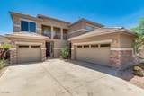 44313 Yucca Lane - Photo 3