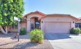 4627 White Aster Street - Photo 2