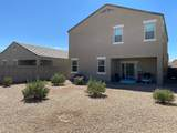 41860 Allegra Drive - Photo 9