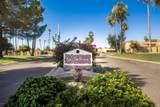 16258 Chiquita Drive - Photo 2
