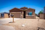 1616 Papago Street - Photo 1