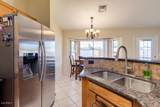 8046 Cicero Street - Photo 16