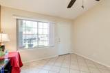 8046 Cicero Street - Photo 4