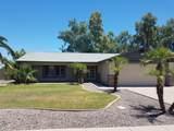 566 Ranch Road - Photo 2