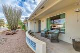 6247 Ensenada Street - Photo 3