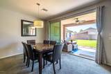 40959 Walker Way - Photo 14