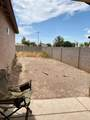 114 Picacho Heights Road - Photo 2