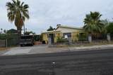 2505 Superstition Boulevard - Photo 2