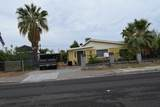 2505 Superstition Boulevard - Photo 3