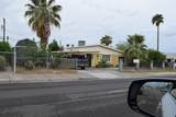 2505 Superstition Boulevard - Photo 7