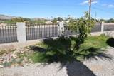 2505 Superstition Boulevard - Photo 87