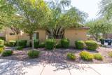 14040 Country Gables Drive - Photo 35