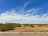 11878 Diaz Drive - Photo 1