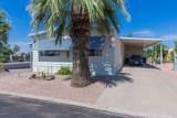 2650 Union Hills Drive - Photo 2