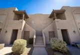 11634 Saguaro Boulevard - Photo 37