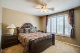 42550 Candyland Place - Photo 15