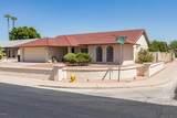 902 Lodge Drive - Photo 2