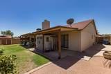 902 Lodge Drive - Photo 31