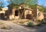 9481 Desert Park Drive - Photo 1