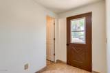 357 Jared Drive - Photo 41