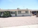 10605 Clair Drive - Photo 1