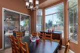 4480 Reins Road - Photo 17