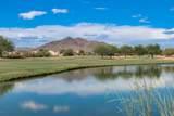 33575 Dove Lakes Drive - Photo 37