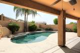 7535 Desert Vista Road - Photo 33